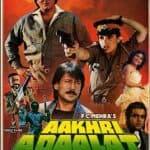 Aakhri Adaalat