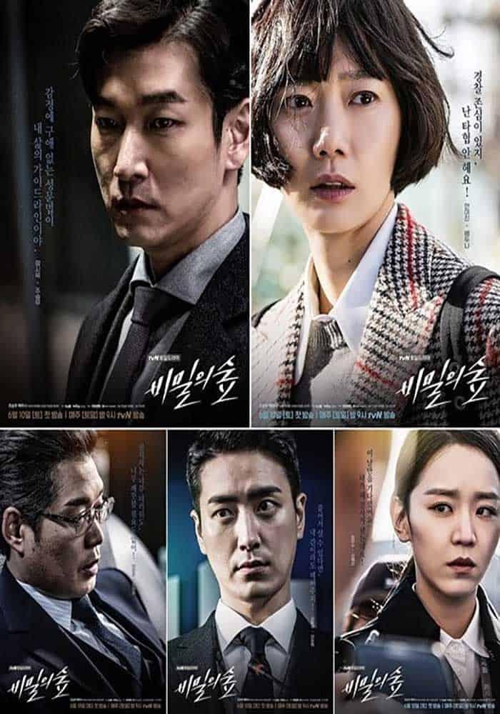 10 best Korean series on Netflix