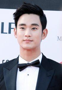 Kim Soo-Hyun Portrait