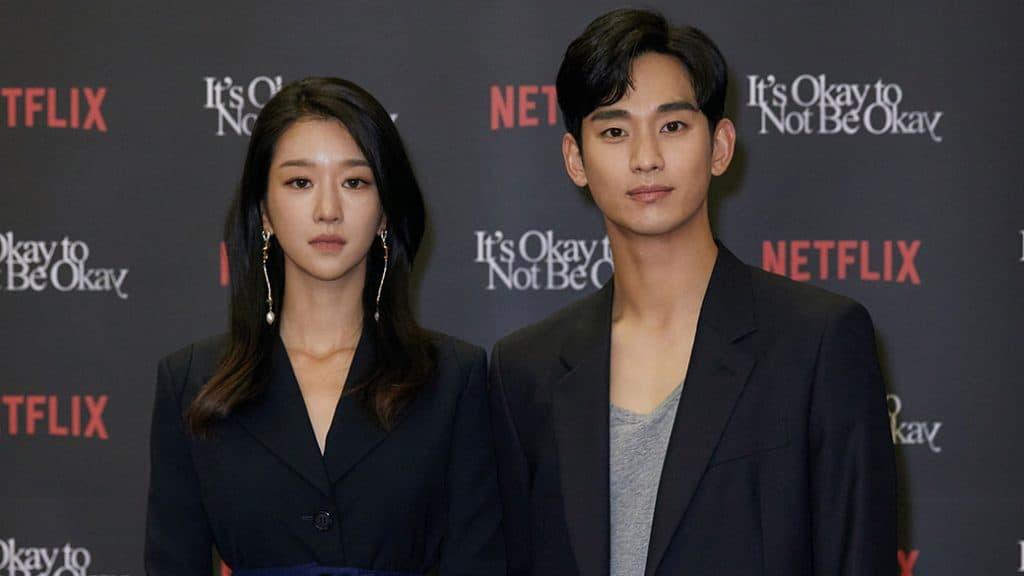 Seo Yea-ji and Kim Soo Hyun